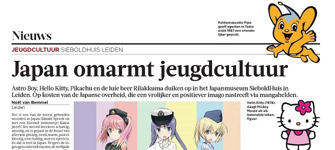 Japan omarmt jeugdcultuur (Volkskrant, 29 July 2014)