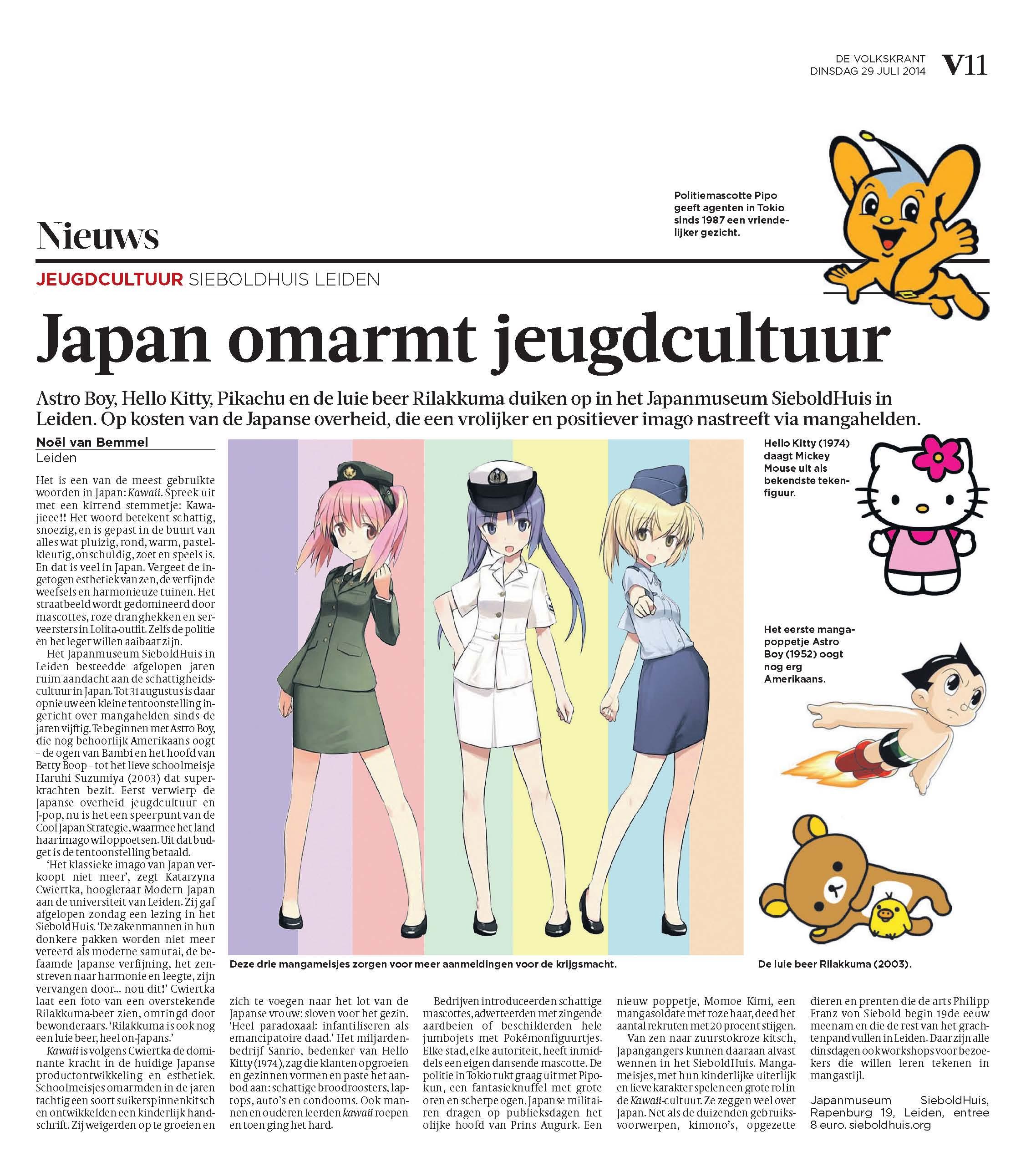 artikel volkskrant 29 juli