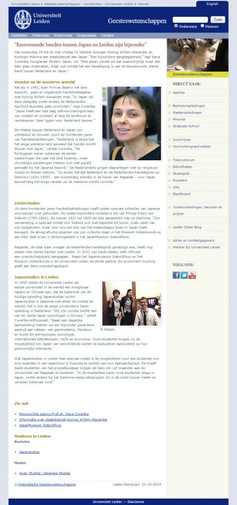 Eeuwenoude banden tussen Japan en Leiden zijn bijzonder  Actueel   Geesteswetenschappen   Humanities   Universiteit Leiden