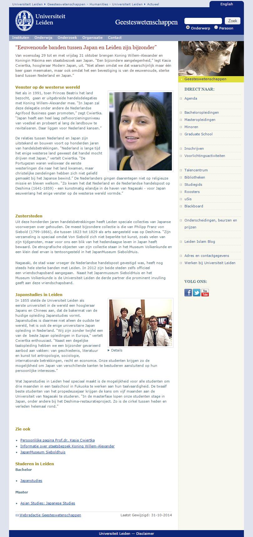 """""""Eeuwenoude banden tussen Japan en Leiden zijn bijzonder"""" (Leiden University, 31 October 2014)"""