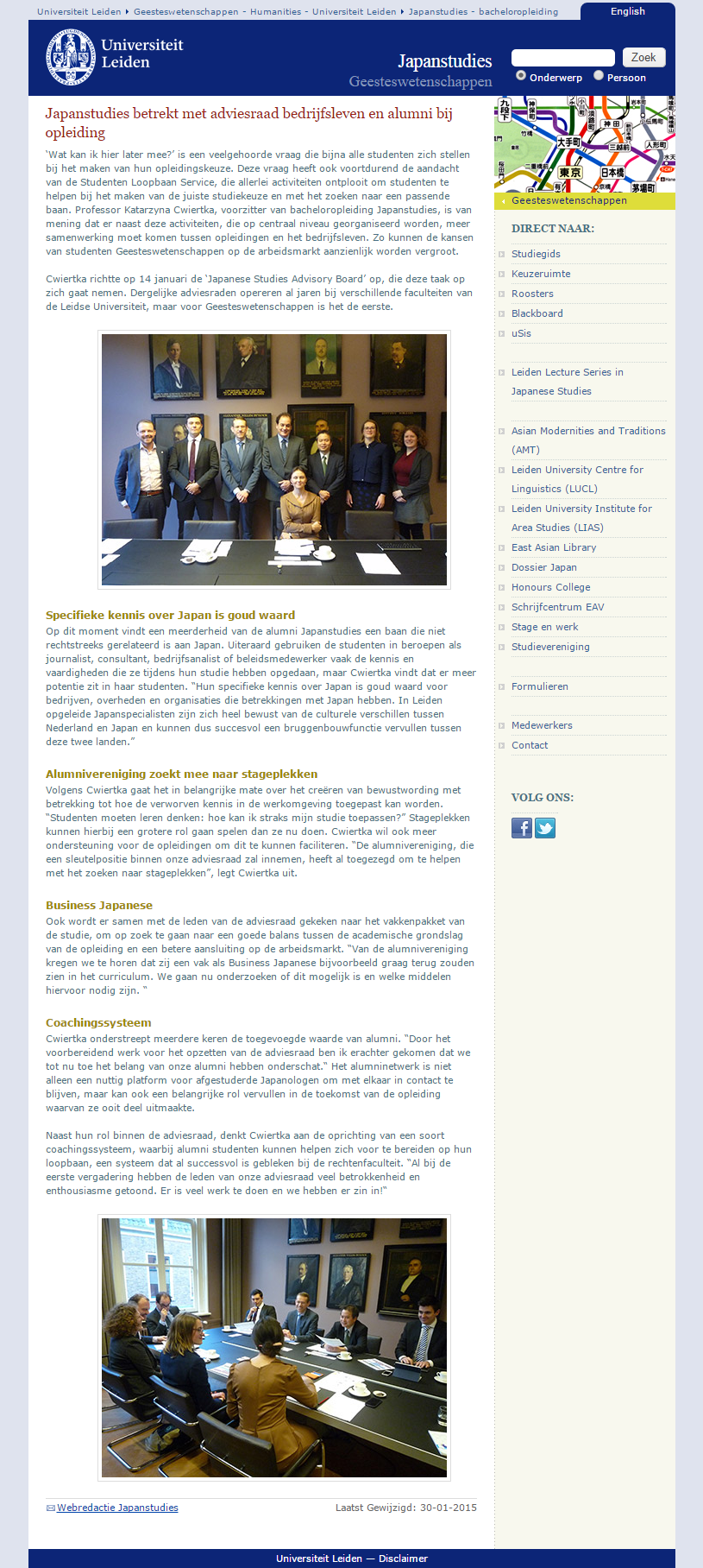 Japanstudies betrekt met adviesraad bedrijfsleven en alumni bij opleiding   Actueel   Geesteswetenschappen   Humanities   Universiteit Leiden